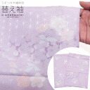 Replacement replacement sleeve washable sleeves liar for half-juban 青藤 cherry half-Warriors [R] polyester refill sleeves liar juban fs3gm