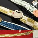 Chubby s silver rabbit sash pochi Tome < R > belt clasp kimono accessory belt ornament