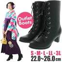 "The hakama boots ""black black S, M, LL, 3L"" original big size Lady's graduation ceremony hakama lace-up boots nostalgic Boots outlet size special price that there is reason in"