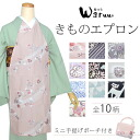 It is with all ten kinds of kimono apron Watuu (I turn on harmony) mini-handbag porches