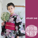 "It is ""flower <yukata zone 23 on an SAB (atelier sub) black X grape, slate color rose"" four points of woman yukata set ATELIER>Clogs, woman yukata セットプレタ yukata brand yukata <H with the drawstring purse>"