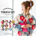 ¥3980 ladies  selectable yukata set. all 20 different design. with the belt .write the review and  get the free  gift now!