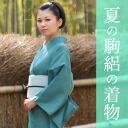 Solid kimono piece Leno color tailored up washable 'Turquoise' summer kimono tailoring up kimono washable color solid pret kimono ( No.205 ) [R] 05P13Dec14