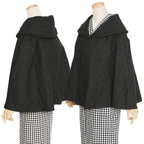 和装コート ウールコート 魔女衿