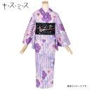 Xmiss Ladies yukata single item 「purple stripe rose of winter」brand yukata