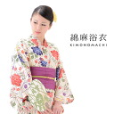 "Woman yukata one piece of article ""cream peony"" cotton hemp yukata プレタ yukata newly made yukata apap8"