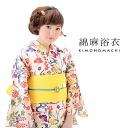 "Woman yukata one piece of article ""cream colorfully-dyed pattern-like flower"" cotton hemp yukata プレタ yukata newly made yukata apap8"