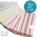 헌상무늬 유카타대 단품전 10색단대 여름 축제, 불꽃놀이에 05 P20Sep14