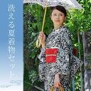 "Kimono Sayaka summer kimono set ""black floral chintz"" M, L size washable washable summer clothes"