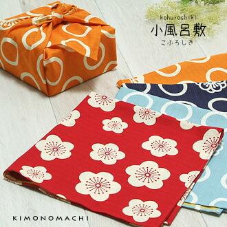 日式風呂敷2面用包巾[紅色,橘色,水藍色,深藍色]便當包巾