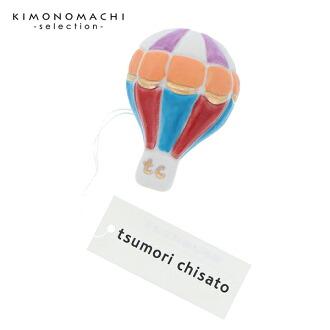 Tsumori chisato 帶留腰帶飾品[彩色熱氣球]陶瓷帶留腰帶飾品