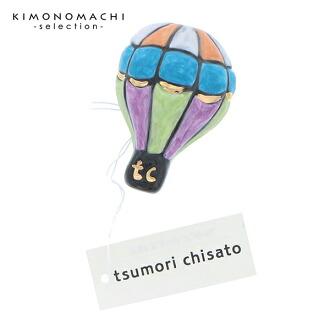 Tsumori chisato 帶留 [黑色 熱氣球] 陶器帶留腰帶飾釦