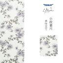 East silook Komon mountain 'ivory Chrysanthemum unread tailored casual kimono East silook wearing fashionable [T]