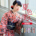 lady yukata single item  2015 new ladies yukata hukubukuro all 20 patterns kimono machi original cotton  yukata  size S/F/TL/LL
