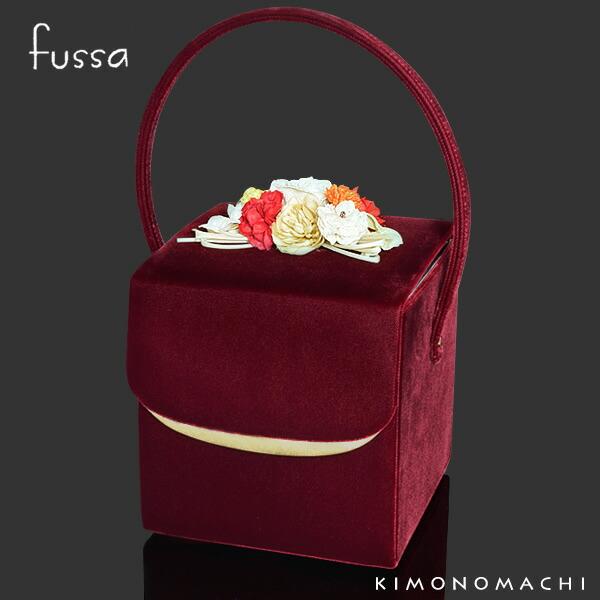 バッグ単品 成人式 fussa