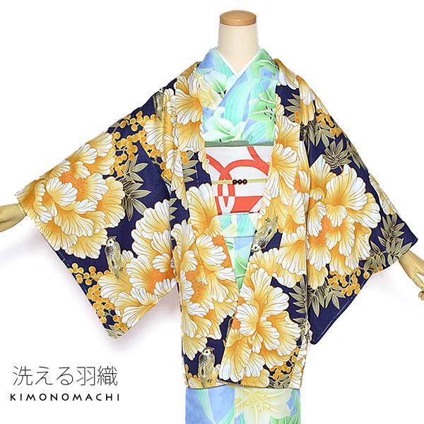 羽織単品 レトロモダン 京都きもの町オリジナル