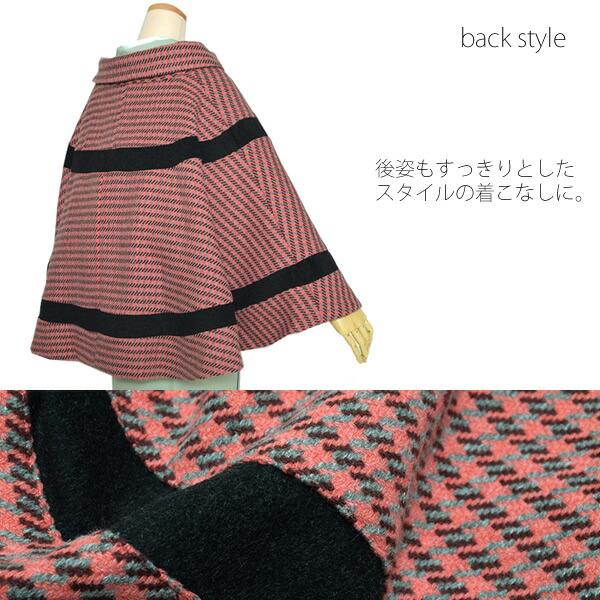 ケープ ウールコート 和装コート