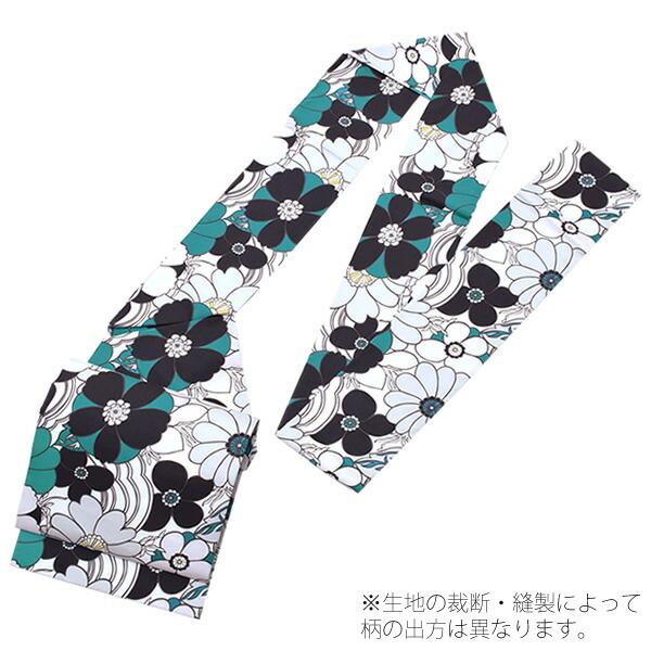 長尺もあります 洒落帯 日本製
