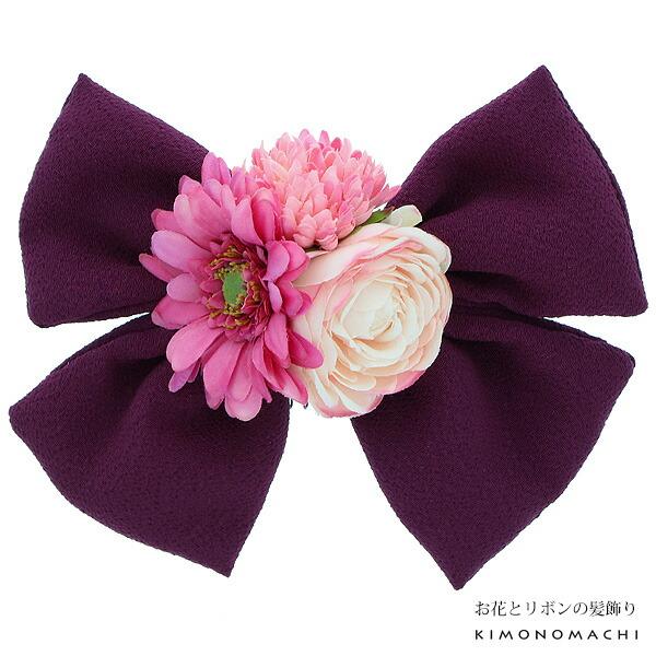 髪飾り 成人式の振袖、卒業式の袴にも 振袖髪飾り