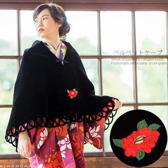 絨毛披肩 [黑色 紅山茶花] 日本製 和服外套披肩