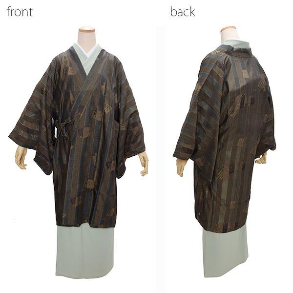 着物衿コート 和装コート 撥水加工済