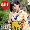 Kimono bags lined kimono +京 washable Fukuro + favorite small 3 point sizes S/M/L/TL/LL ladies kimono kimono set code03 05P12Oct14