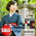 Cotton kimono unlined kimono original 20 different kinds of patterns Size S/M/L/TL/LL(2L)
