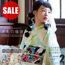 Kimono bags lined kimono +京 washable Fukuro size S/M/L/TL/LL ladies kimono kimono set code03 05P12Oct14