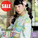 kimono special bargain bags unlined kimono +kyohukuro obi+ selectable accessories 1 item size S/M/L/TL/LL ladies kimono washable kimono set code03