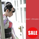 Yukata bags choose from tsumori Chisato yukata set tsumori chisato brand yukata and belt and accessories 2