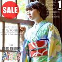 awase kimono single item size S/M/L/TL/LL ladies kimono washable kimono  code03