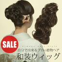 Click on the curl hair Poste 3 colors [R] 05P30Nov14