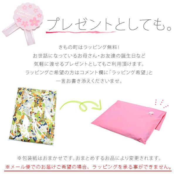 プレゼントにも 割烹着 着物用割烹着 日本製