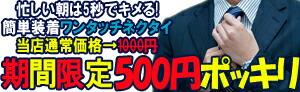 http://image.rakuten.co.jp/kimuchinoaki/cabinet/bana/nek800ot.jpg