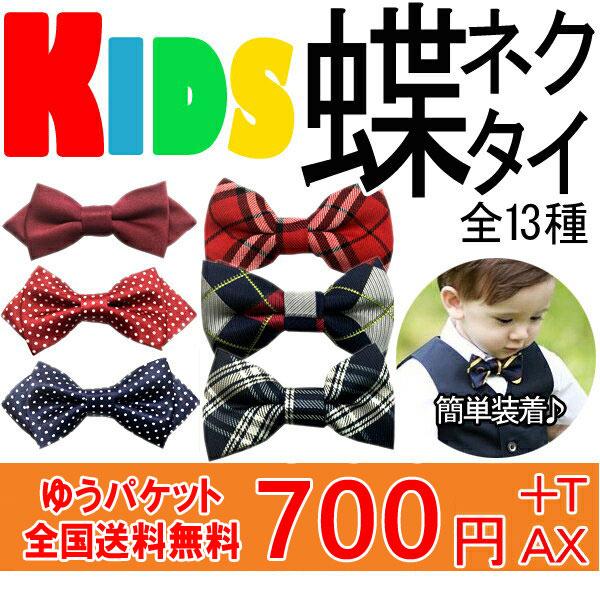 http://image.rakuten.co.jp/kimuchinoaki/cabinet/nekutai/knek-main.jpg