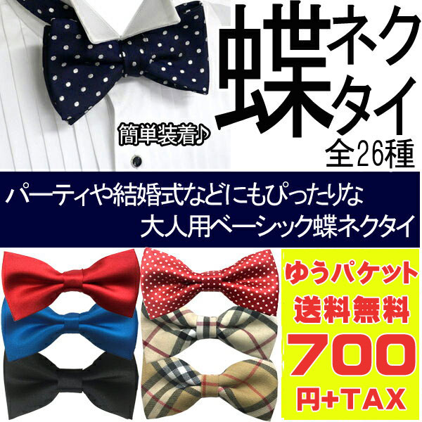 http://image.rakuten.co.jp/kimuchinoaki/cabinet/nekutai/nek-main.jpg