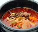 NEW version! Collagen rich! Spicy! Spicy beef soup ( beef stew into soup Korea )