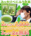 Pollen season flat ふうき green tea set 3 orders per 2 books free up to 63% off ベニフウキ fs3gm