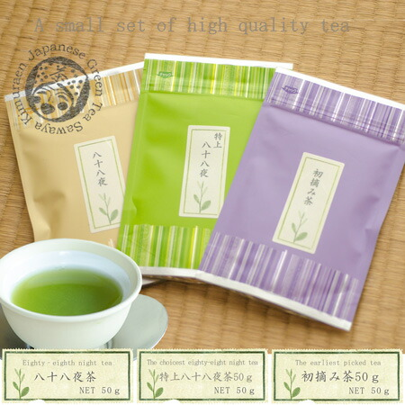 A small set of high quarity green tea.