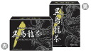It is most suitable for modern people having a meal with much fat! Entering 3 g of black oolong tea *30 bag