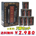 !Power of W of the tea that seven sets are black 5 g of black Eucommia Bark oolong tea *30 bag good bargain! Eucommia Bark tea oolong tea