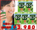 As for the person whom five 3 g of barley young leave green soup (あおじる) *63 bag case sets trial (trial) was bought for, this is advantageous!