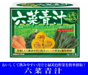 """6 hot aojiru 3 g x 25 bags entering"" * easy-to-drink, blue juice (aojiru) is. Once you try (try) please. Yummy green juice"