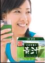 Aojiru barley grass 3 g × 63 bag insert