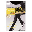 Styling satisfaction 60 denier wearing pressure tights-black (M-l) «»