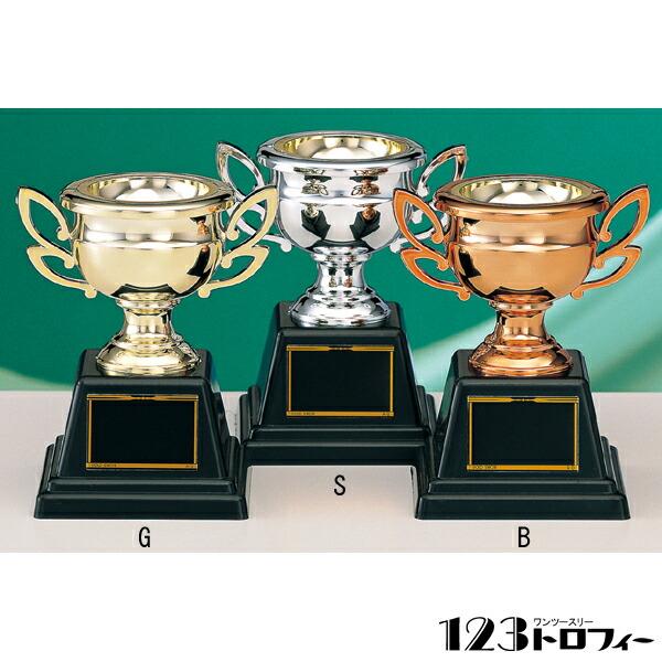 バリエーションカップ CP-431