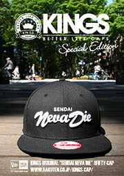 KINGS SHOP INFO