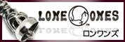 LONE ONES �����