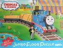 Thomas floor puzzle 1 ( THOMAS & FRIENDS JUMBO FLOOR PUZZLE)