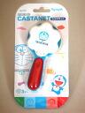 Dora Doraemon castanets ( トイローヤル ) fs2gm